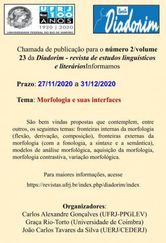 Chamada de publicação Diadorim - revista de estudos linguísticos e literários (27/11/2020 a 31/12/2020)
